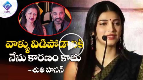Shruti Haasan Responds on Kamal Gautami Break Up