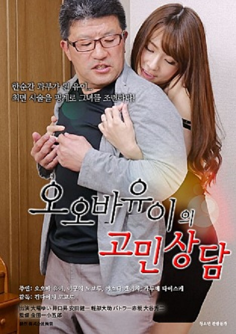 Free Download / Watch Online Streaming New Update 2017 Japanese Adult Erotic  Hot 18+ Movie Full HD Film Semi An Instinctive Double Personality 2015  HDRip ...