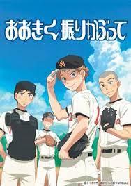 Ookiku Furikabutte - Ookiku Furikabutte Phần 1 VietSub (2013)