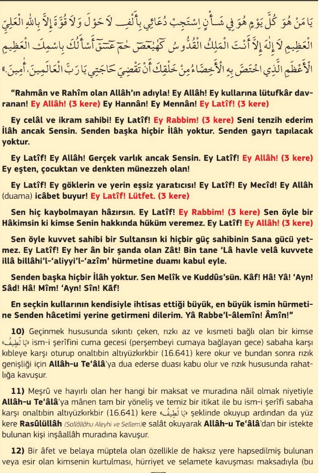 Ya Latif İsmi Şerifi ve Duaları - Cübbeli Ahmet Hoca'dan Dua