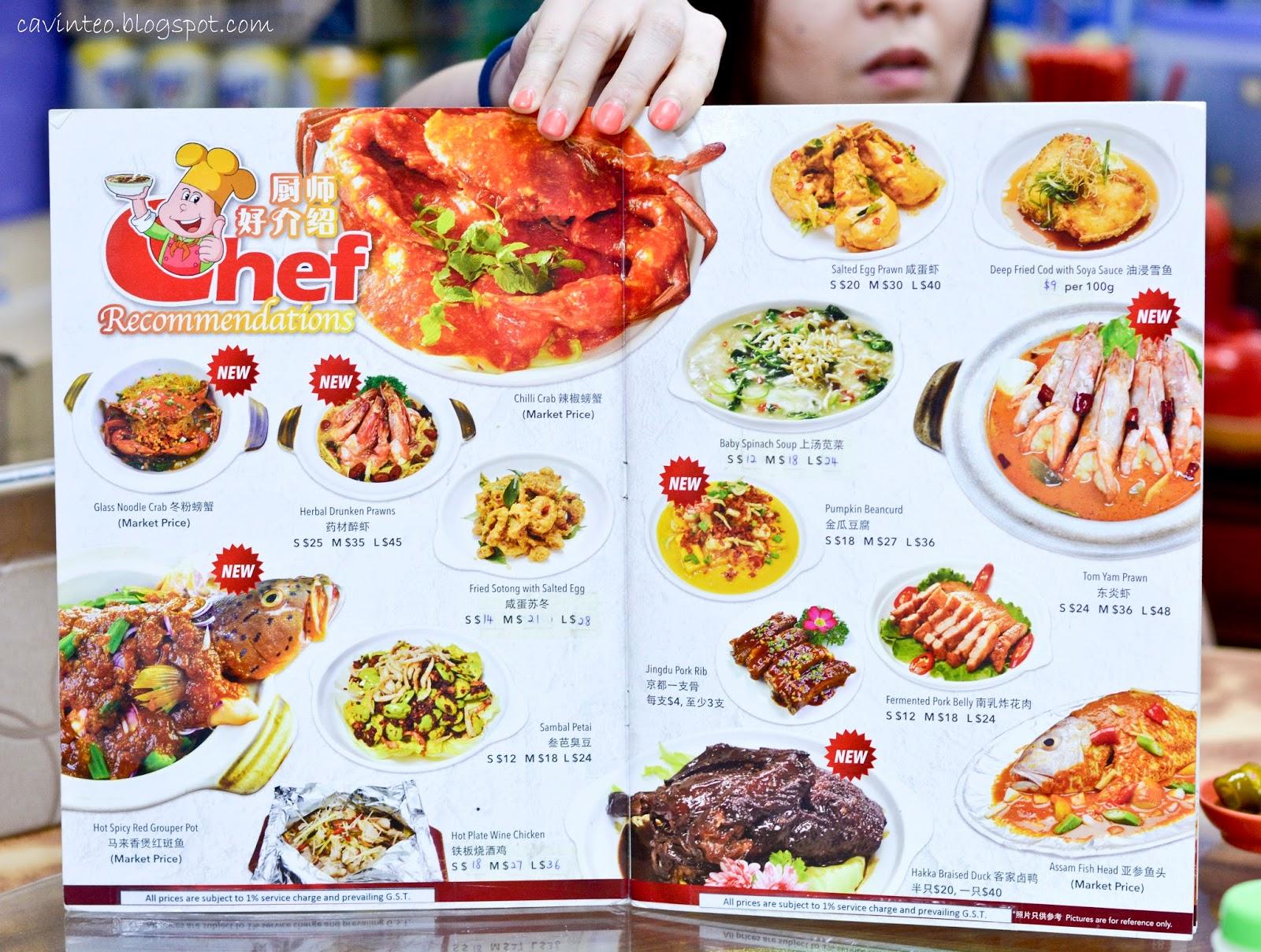 Entree Kibbles Penang Seafood Restaurant Geylang Near