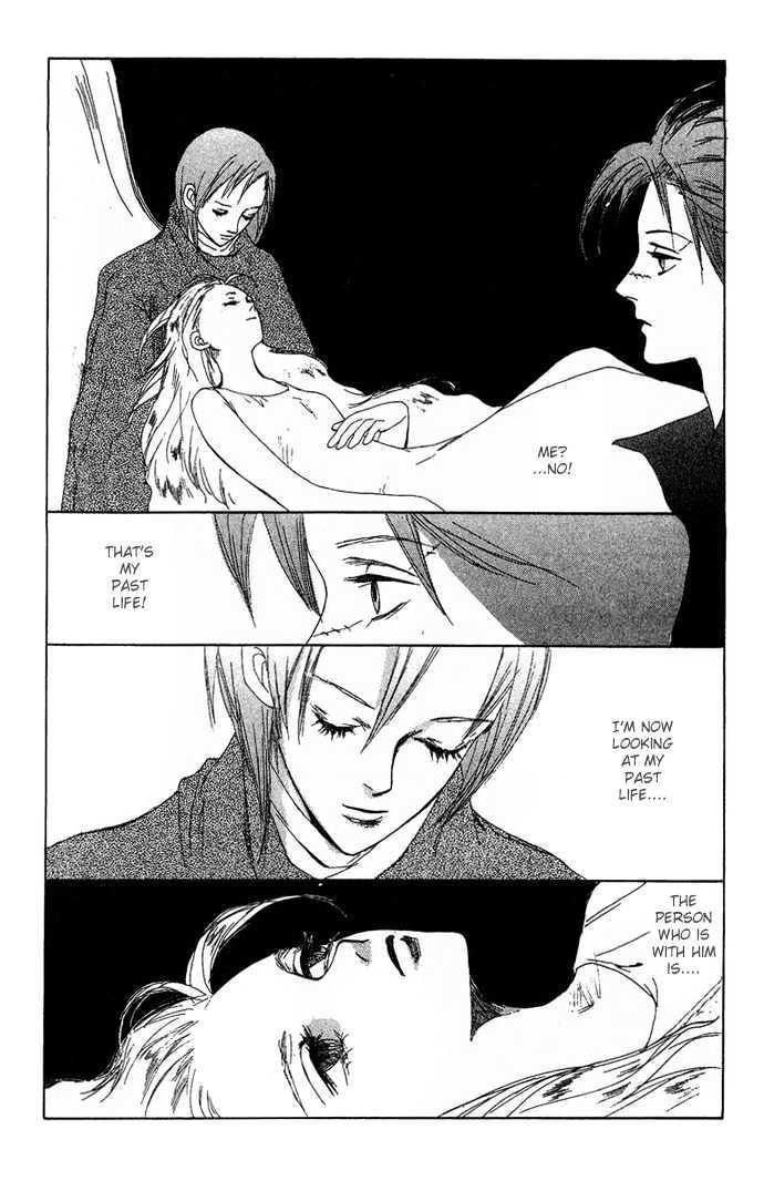 Vampire Girl - Chapter 14