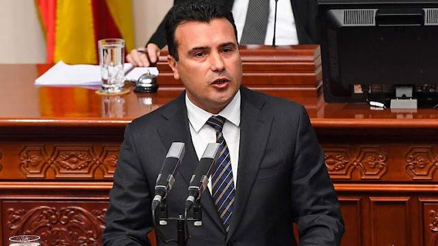 Σκόπια: Μέχρι τα τέλη της εβδομάδας η κυβέρνηση θα καταθέσει στη Βουλή τα σχέδια τροπολογιών του Συντάγματος