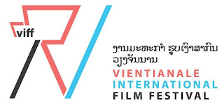 VIFF 2017 logo