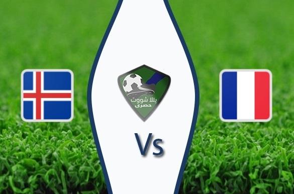 مشاهدة مباراة فرنسا وايسلندا بث مباشر