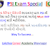 PSI Special And Most IMP Law  Materials by Lakshya Career Academy Bhavnagar