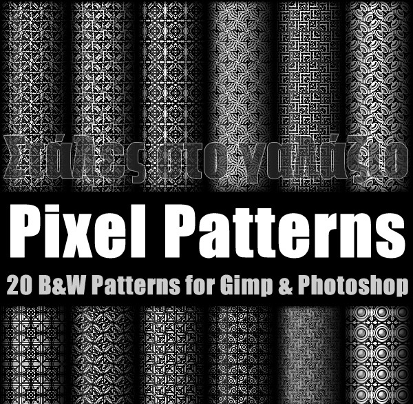 20 Black & White Pixel Patterns Set For Gimp And Photoshop
