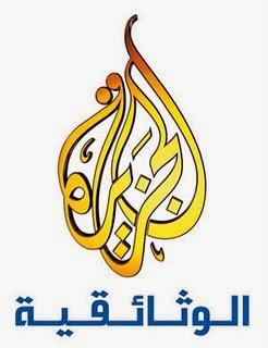 Frequency of Aljazeera Documentary