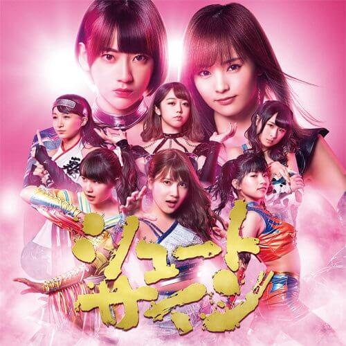 NGT48 – みどりと森の運動公園 Lyrics 歌詞 MV