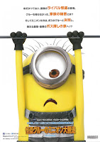 Despicable Me 3 Movie Poster 4