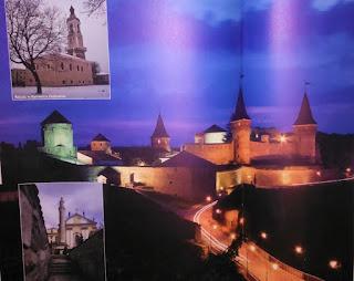 Twierdza w Kamieńcu Podolskim - obecnie na terytorium Ukrainy