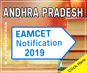 AP Eamcet Notification 2019