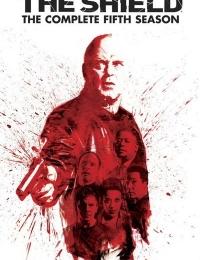 The Shield 5 | Bmovies