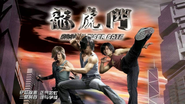 Dragon Tiger Gate (2006) BluRay Subtitle Indonesia