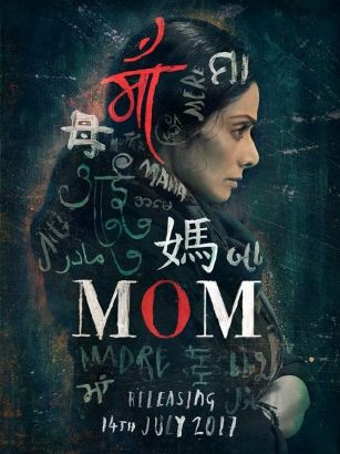 Mom next upcoming movie first look, Poster of Sridevi download first look Poster, release date