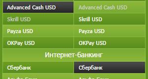 Advanced Cash вывод денег