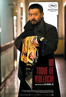Cartel: Un toque de violencia (2013)
