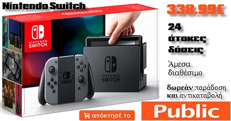 Nintendo-Switch-Public
