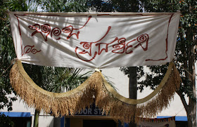 Bangalore Seed Festival