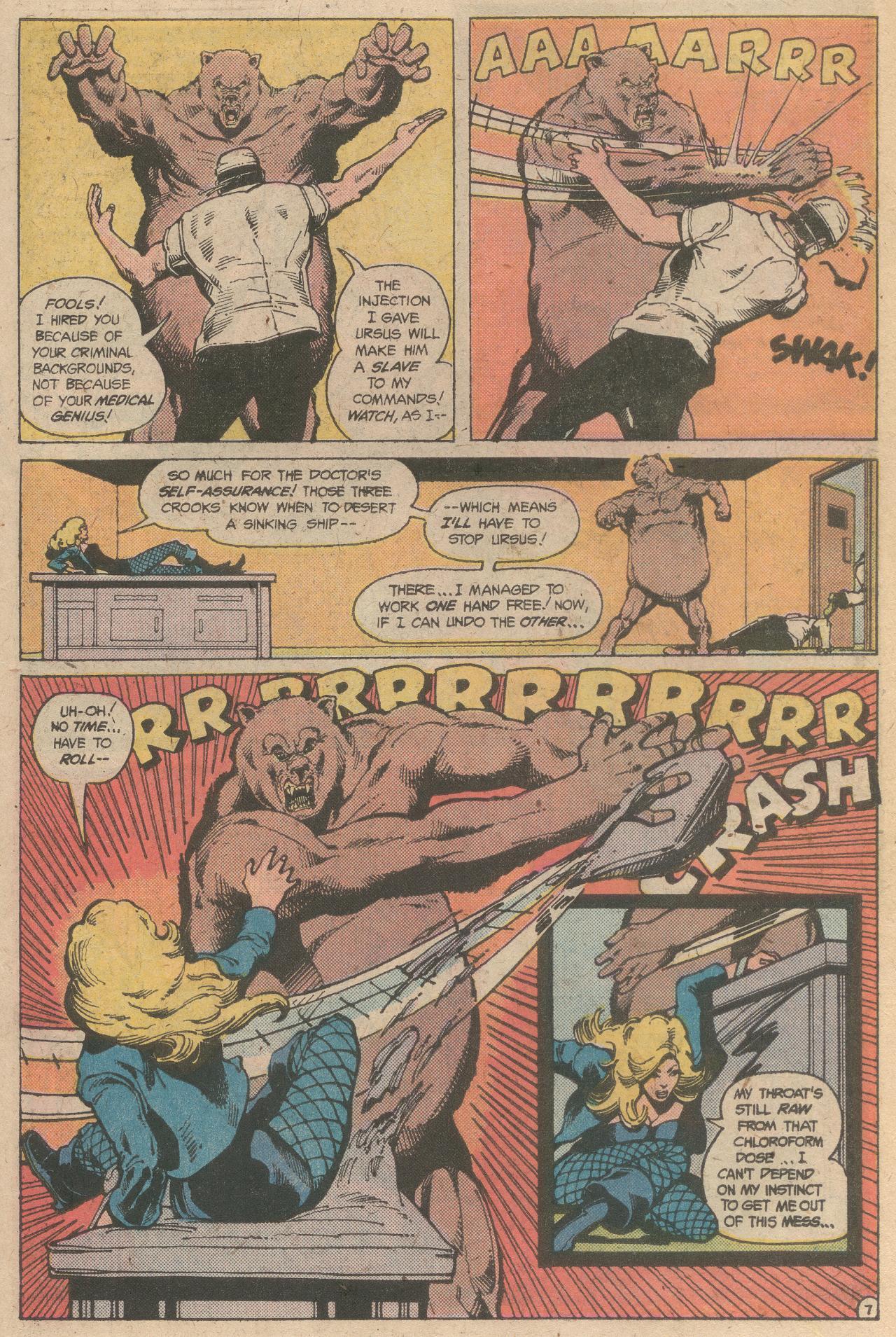 Read online World's Finest Comics comic -  Issue #245 - 40