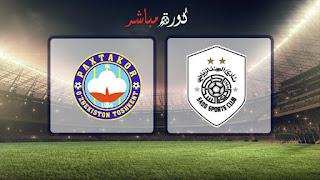 مشاهدة مباراة السد وباختاكور بث مباشر 09-04-2019 دوري أبطال آسيا