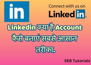 how to make linkedin account