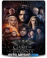 Game of Thrones 1ª á 7ª Temporada – Torrent (2017) HDTV - 1080p - 720p Dublado - Legendado