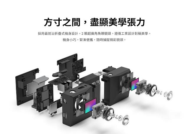 環景相機 Insta360 EVO