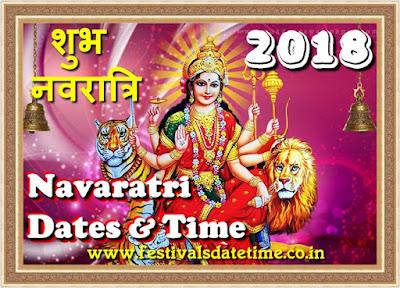 2018 Navaratri Dates & Time in India - नवरात्रि 2018 तारीख और समय