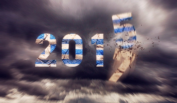 Το φάντασμα του 2015 επιστρέφει το 2017;