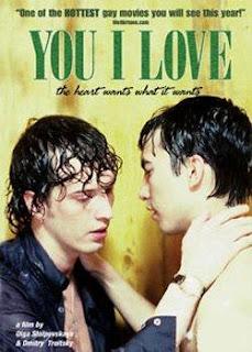 You i love, 4