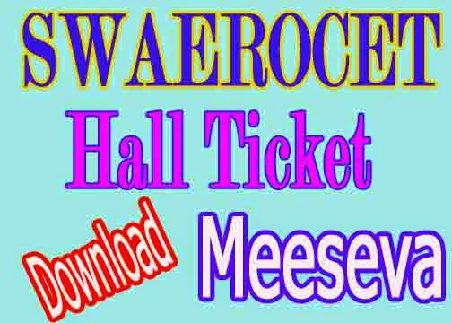 AP SOCIAL WELFARE RESIDENTIAL 5th CLASS Online Application APSWREIS 5th Class Admission Test 2016 Hall Ticket