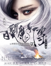 The White Haired Witch of Lunar Kingdom | Bmovies