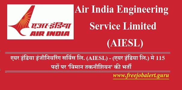 AIESL Answer Key Download