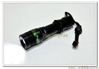 15W LED旋轉調焦充電手電筒