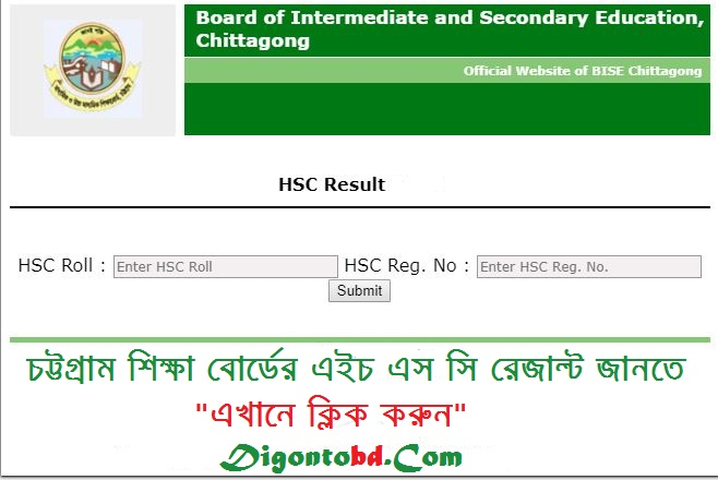 HSC Result 2018 Chittagong Education Board BD