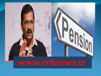 old-age-pension-ops-new-pension-system-pension-scheme-in-india-ops-pension-ops-calculater-pension-plan-ops-pension-ops-portal-national-pension system