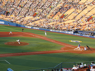 First pitch, Dragons vs. BayStars