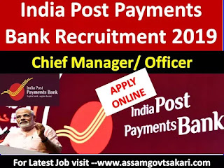India Post Payments Bank Recruitment 2019-Senior Level Officer [Apply Online]