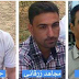 Wave of Arrest Against Ahwazi Arab Civil Activists