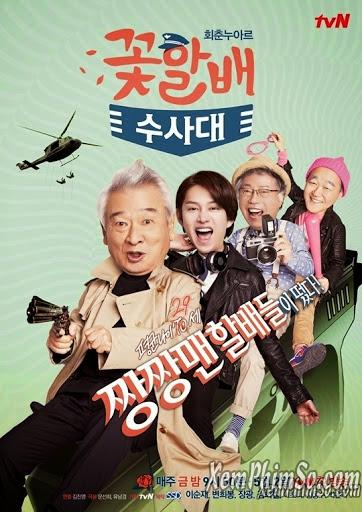 Xem Phim Đội Điều Tra Đẹp Lão 2014