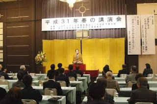 三遊亭楽春講演会「落語に学ぶCS向上&コミュニケーション」