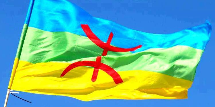 berhil24...وزارة الصحة تقرر تدريس اللغة الأمازيغية في معاهدها