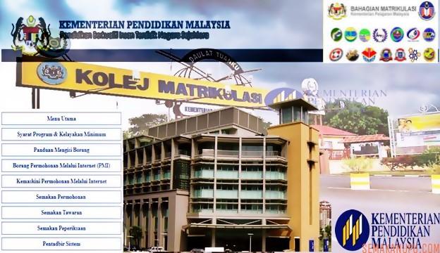 Semakan Keputusan Program Matrikulasi 2018/2019 Online