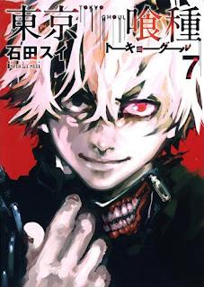 Manga Tokyo Ghoul Volume 07