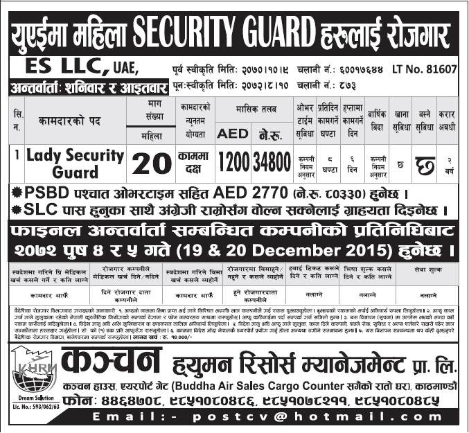 Jobs in UAE for Nepali, Salary Rs 34,800