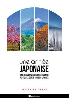 Une Année Japonaise, de Matthieu Pinon (Ynnis Editions)