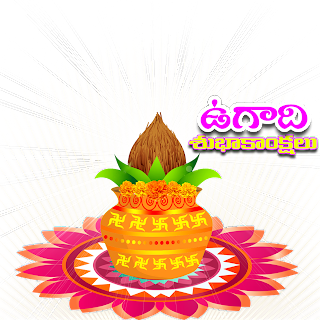 Free Ugadi whatsapp sticker PNG Image