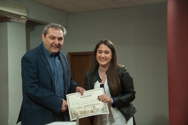 Με επιτυχία η τιμητική εκδήλωση βράβευσης επιτυχόντων μαθητών από τον Δήμο Επιδαύρου