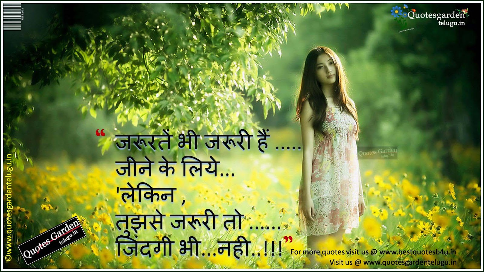 Heart Touching Quotes With Images In Hindi